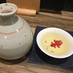 華音 - 杉錦 大阪天満宮 山廃純米
