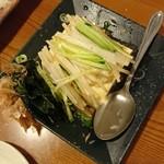 69146433 - 豆腐サラダ