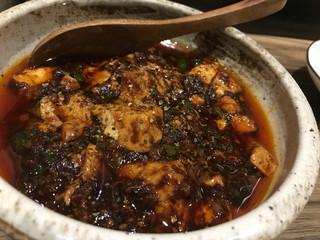 華音 - 麻婆豆腐