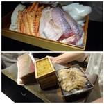 TTOAHISU - この日のネタ、、どれも美味しそう~