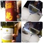 TTOAHISU - ◆鍋島・雄町(1000円×2) ◆白ワイン・ブルゴーニュジョセフ ドルーアン(800円)