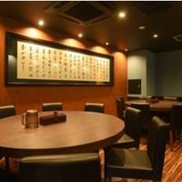 ファイヤーホール 陳 - 8~16名まで利用できる宴会場です。