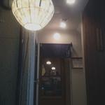 酒・肴「赤津庄兵衛」 - 隠れ家的 入口