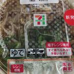 セブンイレブン - 料理写真:肉盛り中華そば 498円