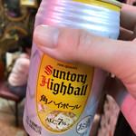 成田屋 - 飲み物は冷蔵庫から取ってください