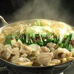 たんとと和くら - もつ鍋は宴会にも最適!アツアツ♪クセになる