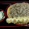 天かめ - 料理写真:もりそば大盛(麺量2倍)‼340円+ちくわ天100円‼