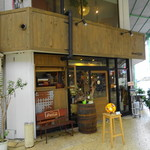 珈琲亭 TAO - 入口
