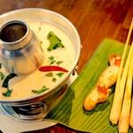 Bangkok Night - 鶏肉のココナッツミルクスープ/トムカーガイ