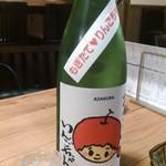 酒と三菜 菜々蔵 - 酒①