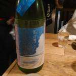 酒と三菜 菜々蔵 - 酒②