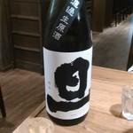 酒と三菜 菜々蔵 - 酒③