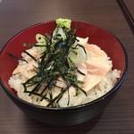 本格炭火焼き鳥 為五郎 - 地鶏たたき丼