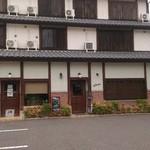 69158984 - 城下町らしき建物だなぁ~!