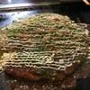 ごん平 - 料理写真:焼き上がり