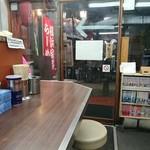 武蔵家 - 平成29年6月25日(日)再訪問・店内