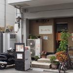 69162014 - 参道側エントランス