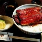 うなぎのまつか - 「うな丼」¥2,970税込