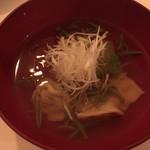 ジーリ - 鼈と冬瓜のお椀  ラビオリ