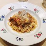 アルポルト神戸 - 茄子とチーズのトマトパスタ