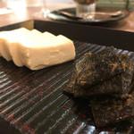 恵比寿 君嶋屋 - 豆腐西京味噌漬けとおかか昆布700円