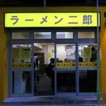 ラーメン二郎 - ラーメン二郎 新宿歌舞伎町店
