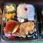 おおどりぃ - ハンバーグ&チキン弁当¥390-