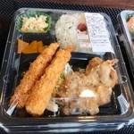おおどりぃ - 海老フライ&チキン弁当¥390-