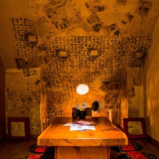 ソナム独自の異空間恵比寿の隠れ家