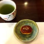 Uwoharu - 定食デザートのこし餡饅頭