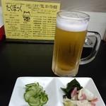 たくぽっく - 料理写真:ビールとお通し