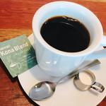 69172569 - コナブレンドコーヒー  550円 −100円+税(食事といっしょに注文)