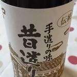 久保田醤油 - ドリンク写真:(2017/5月)お醤油