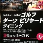 Bane BAGUS -