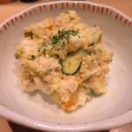 九四八 - ポテトサラダ