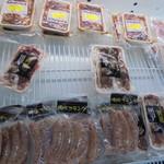 上野村JAマート - 料理写真:イノブタ製品