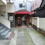 ショコラティエ・ミキ - 小道からちょっと入ります
