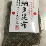 奥井海生堂 - 料理写真: