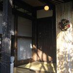 茶寮 かすみ草 - 入口