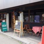 太郎焼総本舗 -