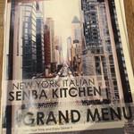 センバキッチン ニューヨークイタリアン -