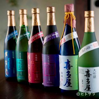 酒蔵「喜多屋」の日本酒を中心に、希少なお酒が勢揃い