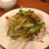 雄味亭 - 料理写真:豚しゃぶ