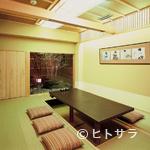 矗々家 - 落ち着いた雰囲気が自慢の大小個室が用意してあります