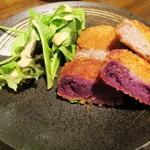 郷家 - 紅芋と田芋のコロッケ