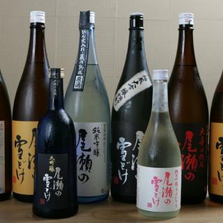 日本酒会を開催