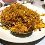 蘭苑飯店 - カレー炒飯