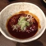 名古屋名物 名古屋丸八食堂 - 特製どて煮