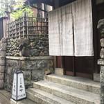 AWOMB祇園八坂 - 外観