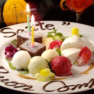 記念日・誕生日のお祝いサプライズも歓迎!